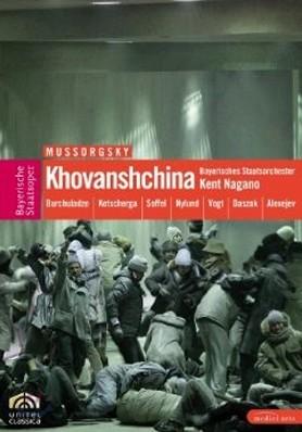 무소르그스키 : 호반 사치나