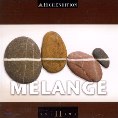 하이엔드 에디션 11집 ; High End Edition Vol.11 - Melange (GOLD)
