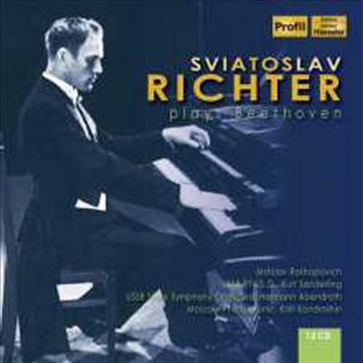 스비아토슬라프 리히터가 연주하는 베토벤 (Sviatoslav Richter plays Beethoven) (12CD Boxset) - Sviatoslav Richter