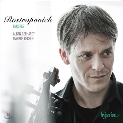 Alban Gerhardt 로스트로포비치가 자주 연주했던 첼로 소품 - 앙코르 (Mstislav Rostropovich - Encores) 알반 게르하르트
