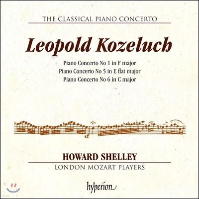 고전주의 피아노 협주곡 4집 - 레오폴트 코젤루흐 (The Classical Piano Concerto Vol.4 - Leopold Kozeluch) Howard Shelley