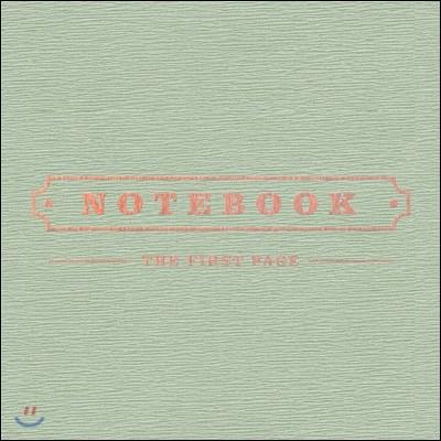 박경 (블락비) - 미니앨범 1집 : Notebook