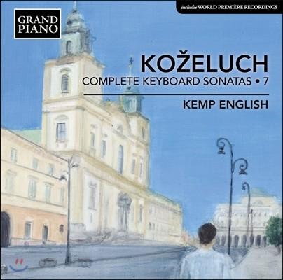 Kemp English 레오폴트 코젤루흐: 피아노 소나타 전곡 7집 - 25, 26, 27, 28번 [피아노포르테 연주반] (Leopold Kozeluch: Complete Keyboard Sonatas Vol.7 - Sonatas Op.26 & Op.30) 켐프 잉글리시