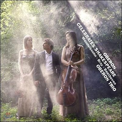 Oberon Trio 멘델스존 / 베토벤 / 샤를로트 브레이: 피아노 삼중주 (Oberon Celebrates Shakespeare - Mendelssohn / Beethoven / Charlotte Bray: Piano Trios) 오베론 트리오