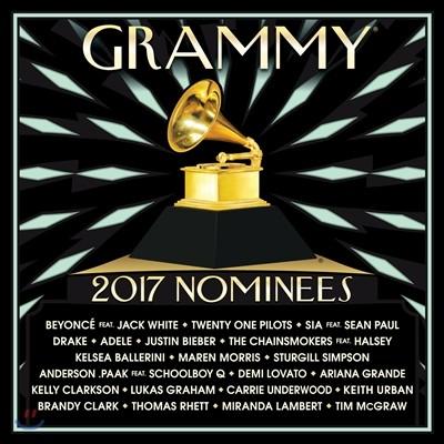 2017 그래미 노미니스(2017 Grammy Nominees)