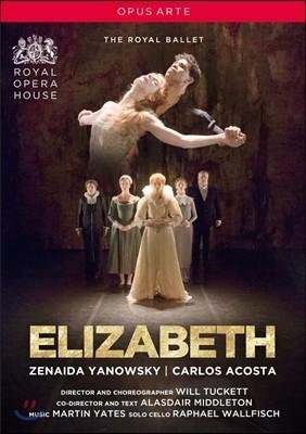 The Royal Ballet 로열 발레단의 '엘리자베스' - 마틴 예이츠 음악, 윌 터케트 안무 (Martin Yates / Will Tuckett: Elizabeth)