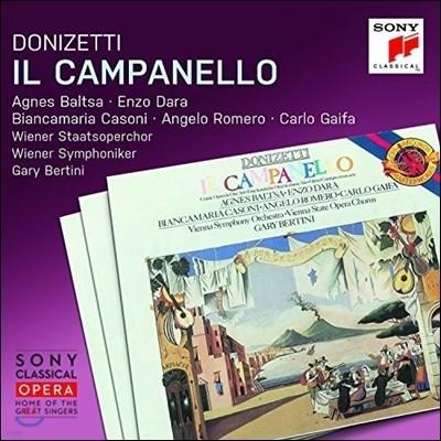 Gary Bertini / Agnes Baltsa 도니제티: 작은 종 (Donizetti: Il Campanello) 아그네스 발차, 빈 심포니커, 게리 베르티니