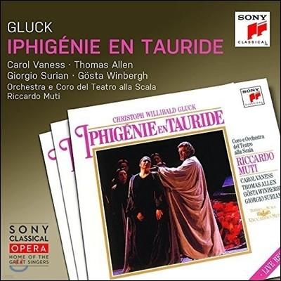 Riccardo Muti / Carol Vaness 글룩: 타우리스의 이피게니아 (Gluck: Iphigenie en Tauride) 캐롤 바네스, 토마스 알렌, 리카르도 무티