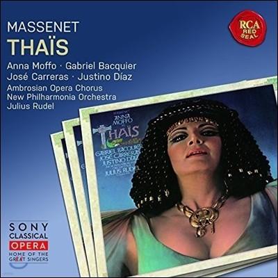 Anna Moffo / Julius Rudel 마스네: 타이스 (Jules Massenet: Thais) 안나 모포, 가브리엘 바키에, 줄리어스 루델