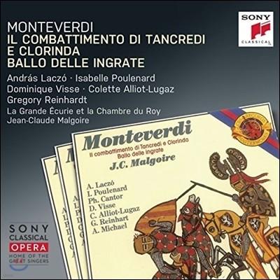 Andras Laczo / Jean-Claude Malgoire 몬테베르디: 탄크레디와 클로린다의 전투, 배은망덕한 여인의 춤 (Monteverdi: Il Combattimento di Tancredi e Clorinda, Ballo delle Ingrate)
