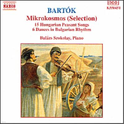 바르톡 : 미크로코스모스 (Bartok : Mikrokosmos (Selection) - Balazs Szokolay