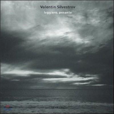Rosamunde Quartett / Anja Lechner 실베스트로프: 후주곡, 찬가 - 로자문데 현악 사중주단 (Valentin Silvestrov: Leggiero, Pesante)