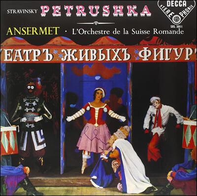 Ernest Ansermet 스트라빈스키: 페트루스카 (Stravinsky: Petrushka) [LP]