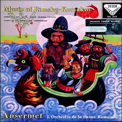 Ernest Ansermet 림스키-코르사코프: 크리스마스 이브, 왕벌의 비행, 두비누스카 (Music of Rimsky-Korsakov : Sadko, Christmas Eve, Flight of th Bumble)