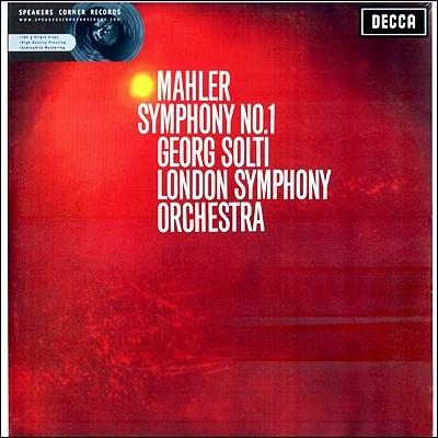Georg Solti 말러: 교향곡 1번 (G. Mahler: Symphony No. 1)
