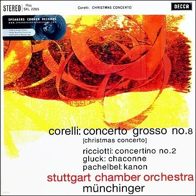 Karl Munchinger 코렐리: 콘체르토 그로소 / 파헬벨: 캐논 / 글룩: 샤콘느 (Corelli: Concerto grosso No. 8)