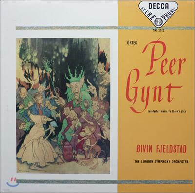 Oivin Fjeldstad 그리그: 페르귄트 모음곡 (Grieg: Peer Gynt) [LP]