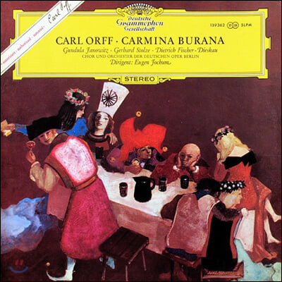 Eugen Jochum 오르프: 카르미나 부라나 (Orff: Carmina Burana) [LP]
