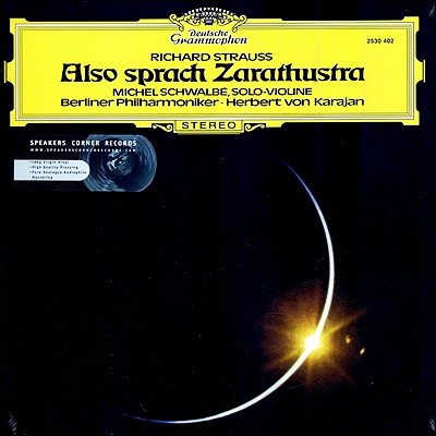 Herbert Von Karajan 슈트라우스: 차라투스트라는 이렇게 말했다 (Richard Strauss: Also Sprach Zarathustra)