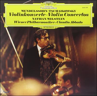 Nathan Milstein / Claudio Abbado 차이코프스키 / 멘델스존 : 바이올린 협주곡 (Tchaikovsky & Mendelssohn : Violin Concertos) 나단 밀스타인, 아바도 [LP]