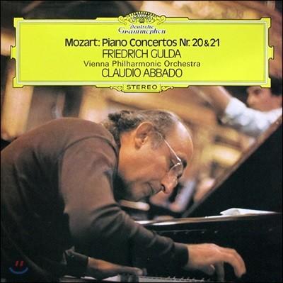 Friedrich Gulda 모차르트: 피아노 협주곡 20번, 21번 (Mozart: Piano Concertos No. 20 & 21) [LP]