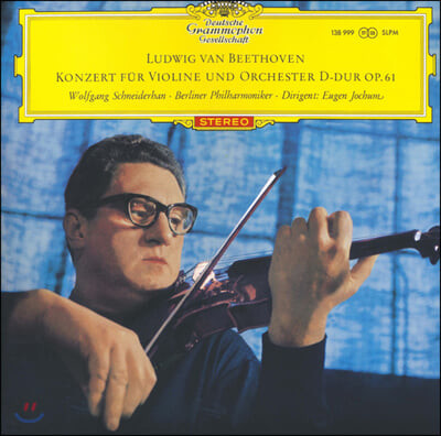 Wolfgang Schneiderhan 베토벤: 바이올린 협주곡 (Beethoven: Violin Concerto Op.61) [LP]