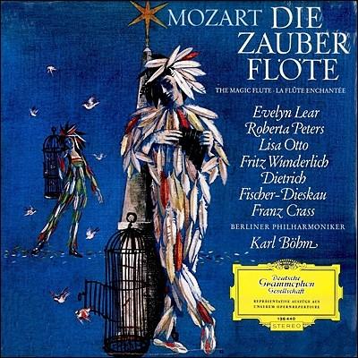 Karl Bohm 모차르트: 마술 피리 - 칼 뵘 (Mozart: The Magic Flute / Die Zauberflote, K.620) [LP]