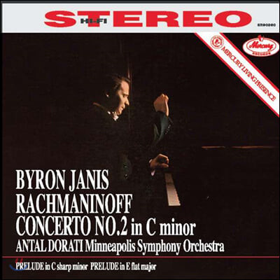 Antal Dorati 라흐마니노프: 피아노 협주곡 2번 - 바이런 제니스 (Rachmaninov: Piano Concerto Op. 18) [LP]