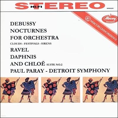 Paul Paray 드뷔시: 녹턴 / 라벨: 다프니스와 클로에 (Debussy: Nocturnes / Ravel: Daphnis Et Cloe)