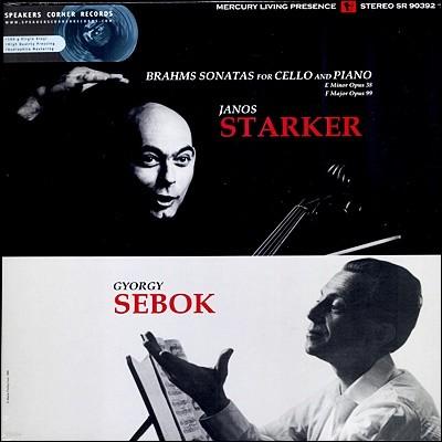 Janos Starker 브람스: 첼로 소나타 (Brahms: Sonatas for Cello and Piano Nos.1-2) 야노스 슈타커 [LP]