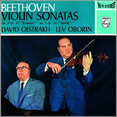 David Oistrakh 베토벤: 바이올린 소나타 5번 9번 - 다비드 오이스트라흐 [LP]