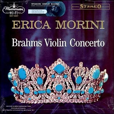 Erica Morini 브람스: 바이올린 협주곡 (Brahms: Violin Concerto Op.77)