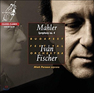 Ivan Fischer 말러: 교향곡 4번 (Gustav Mahler: Symphony No. 4 in G major) 이반 피셔