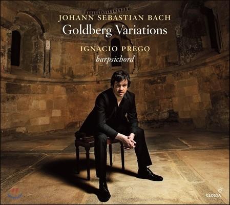 Ignacio Prego 바흐: 골드베르크 변주곡 [하프시코드 연주반] (J.S. Bach: Goldberg Variations BWW988) 이그나시오 프레고