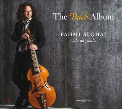 Fahmi Alqhai 바흐 앨범: 바이올린 소나타 2번, 첼로 모음곡 4번, 샤콘느, 플루트 파르티타 [비올라 다 감바 연주반] (The Bach Album: Violin Sonata BWV1003, Cello Suite BWV1010) 파미 알카이