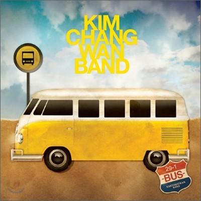 김창완 밴드 1집 - Bus