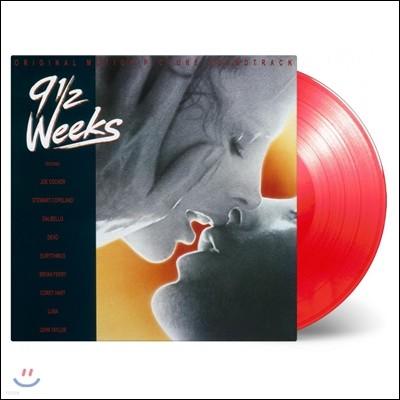 나인 하프 위크 영화음악 (9 1/2 Weeks OST) [투명 레드 컬러 한정반 LP]