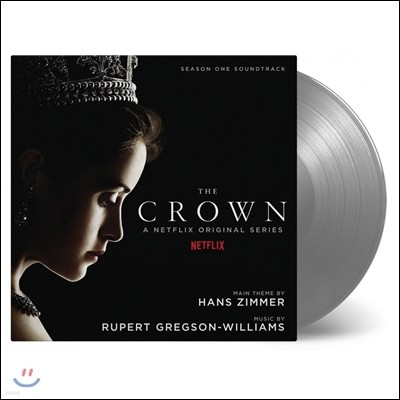 넷플릭스 '더 크라운' 시즌 1 드라마음악 (Netflix Series - The Crown OST by Hans Zimmer & Rupert Gregson-Williams 한스 짐머, 루퍼트 그렉슨-윌리엄즈) [실버 컬러 2 LP]
