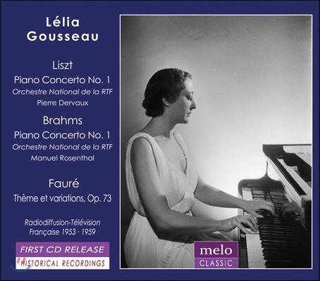 Lelia Gousseau 리스트 / 브람스: 피아노 협주곡 1번 / 포레: 주제와 변주곡 (Liszt / Brahms: Piano Concertos / Faure: Theme et Variations Op.73) 렐리아 구소