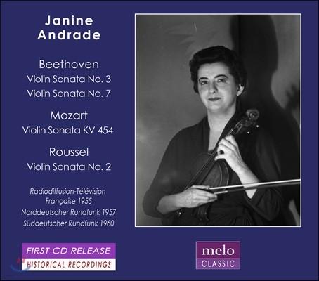 Janine Andrade 제닌 앙드레데 - 베토벤: 바이올린 소나타 3, 7번 / 모차르트 / 루셀: 바이올린 소나타 (Beethoven / Mozart / Roussel: Violin Sonatas)