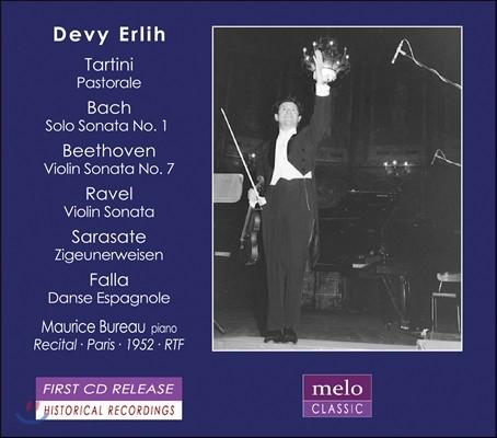 Devy Erlih 타르티니: 파스토랄 / 사라사테: 집시의 노래 / 파야: 스페인 춤곡 / 바흐 / 베토벤 / 라벨: 소나타 (Tartini: Pastorale / Sarasate: Zigeunerweisen / Falla: Danse Espagnole) 드미 에를리