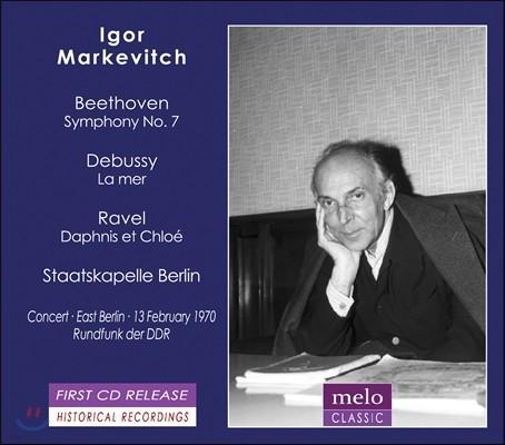 Igor Markevitch 이고르 마르케비치 - 베토벤: 교향곡 7번 / 드뷔시: 바다 / 라벨: 다프니스와 클로에 (Beethoven: Symphony Op.92 / Debussy: La Mer / Ravel: Daphnis et Chloe)