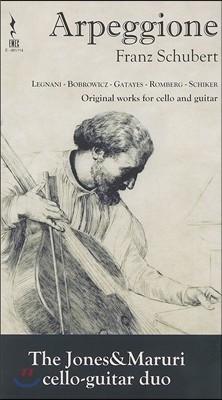 The Jones & Maruri 첼로와 기타를 위한 낭만적 작품 3집 - 슈베르트: 아르페지오네 소나타 (Schubert: Arpeggione Sonata / Legnani / Romberg / Schiker) 존스 앤 마루리 듀오