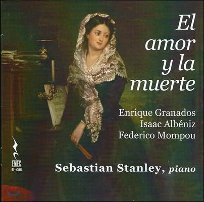 Sebastian Stanley 사랑과 죽음 - 그라나도스 / 알베니즈 / 몸푸: 피아노 작품집 (El Amor Y La Muerte - Granados / Albeniz / Mompou) 세바스티안 스탠리