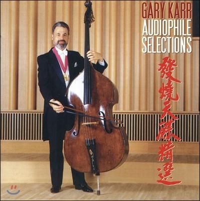 Gary Karr 게리 카 오디오파일 셀렉션 - 바흐: G선상의 아리아 (Audiophile Selections - J.S. Bach: Adagio in G Minor)