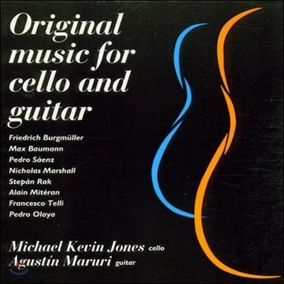 첼로와 기타를 위한 낭만적 작품 1집 (Original Romantic Music for Cello and Guitar)