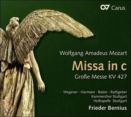 Frieder Bernius / Hofkapelle Stuttgart 모차르트: 대미사 C단조 (Mozart: Mass in C minor 'Great Mass' KV427) 프리더 베르니우스, 슈투트가르트 실내합창단, 호프카펠레 슈투트가르트