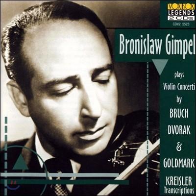 Bronislaw Gimpel 브루흐 / 드보르작 / 골드마르크: 바이올린 협주곡 등 (Bruch / Dvorak / Goldmark: Violin Concertos) 브로니슬라브 집펠