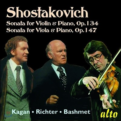 Sviatoslav Richter / Oleg Kagan / Yuri Bashmet 쇼스타코비치: 바이올린 소나타, 비올라 소나타