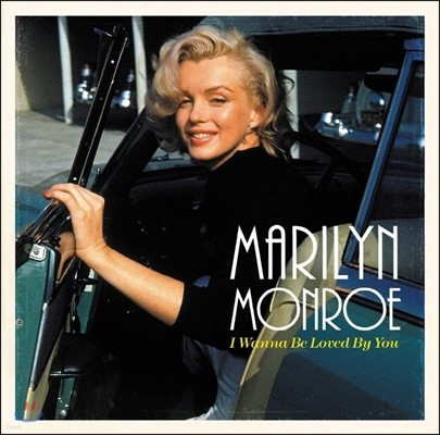 Marilyn Monroe (마릴린 먼로) - I Wanna Be Loved By You [LP]